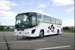 kyushu kurukuru bus|Saga|Nagasaki|Beppu Hyotan Hot spring|Beppu|Yufuin|Dazaifu Tenmangu|Hanatateyama|Yufuin|Kurokawa|fukuoka|  Kumamoto|