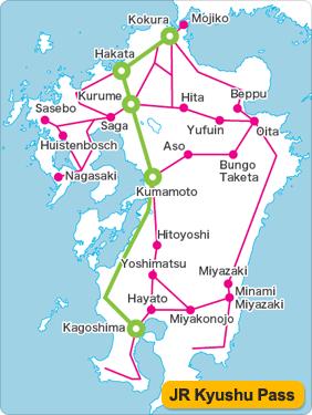 kyushu JR pass