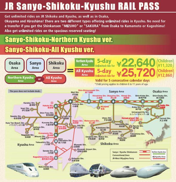 sanyo shikoku kyushu