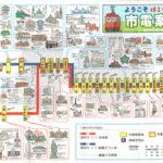 Hakodate Tram Map