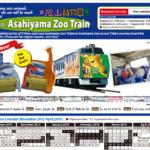 arashiyama_zoo_train