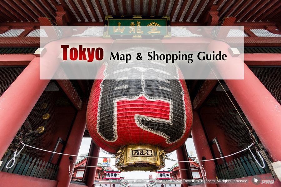tokyo guide map |tokyo transportation map | Tokyo subway map