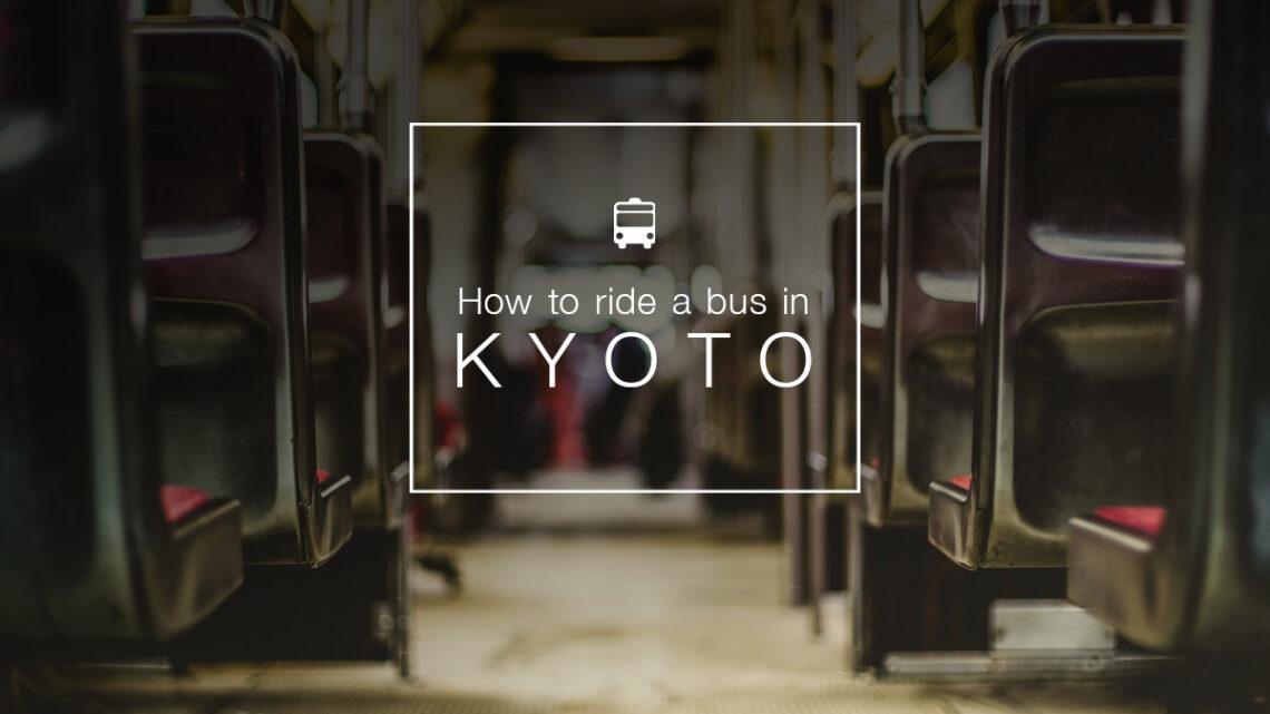 kyoto bus stop map   Transportation in Kyoto   วิธีการเดินทางในเกียวโต
