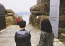 YongMeoRi YongMeoRi Coast|Jeju