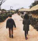 Seongeup Folk Village|jeju